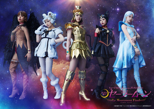 sailormoon.jpg&f=1&nofb=1